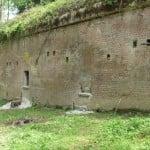 Один з фортів